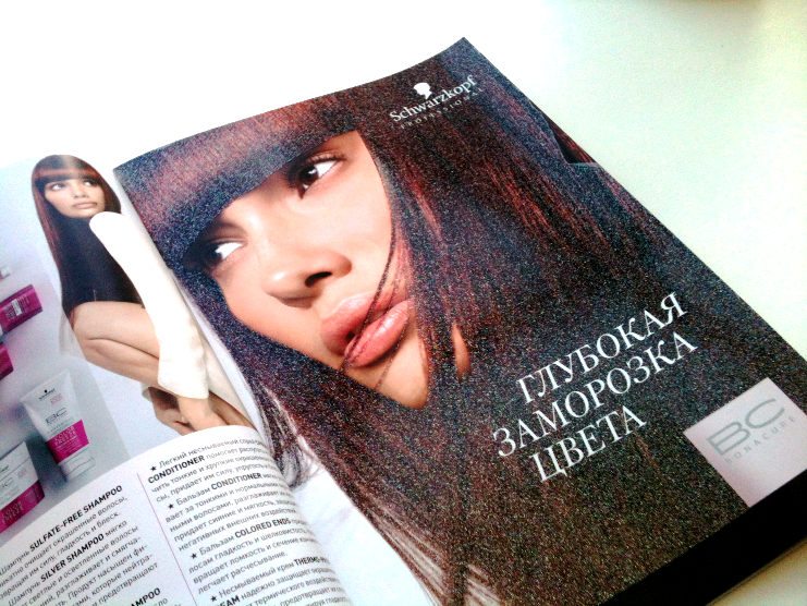 screen hair